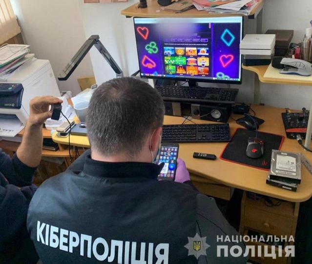 Интересно, сколько законов нарушило разоблаченное киберполицией онлайн-казино в Одессе