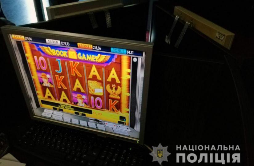 Очередное подпольное казино в Запорожье было закрыто правоохранительными органами