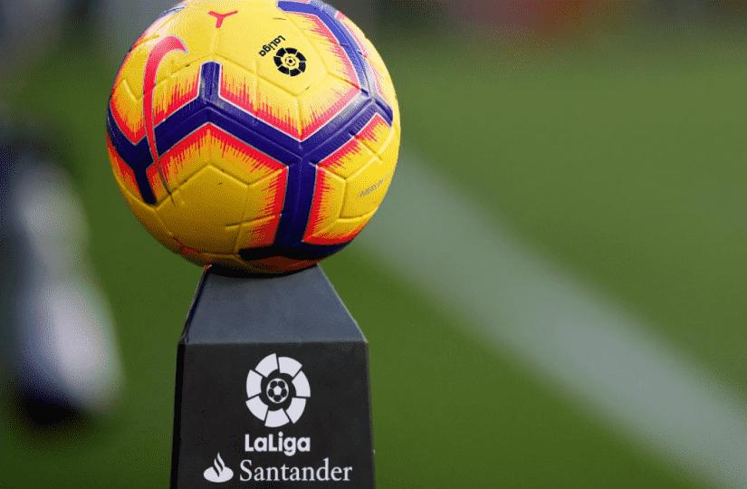 Возобновление очередного чемпионата по футболу: Испания проведет турнир 8 июня