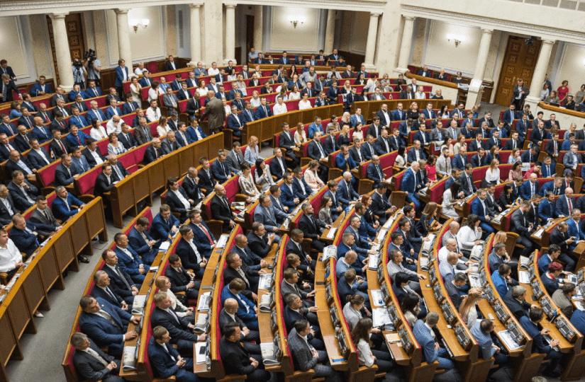 Верховная Рада рассматривает законопроект о легализации игорного бизнеса.