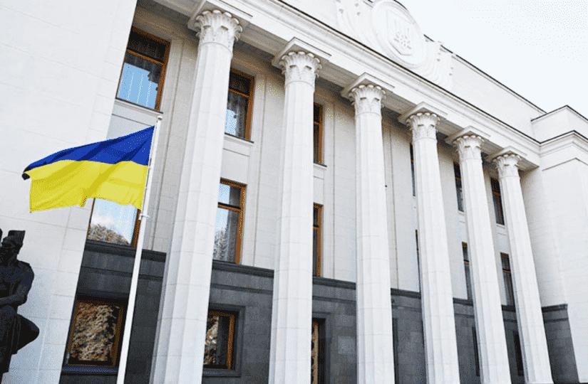 Комитет ВР рассмотрит правки в Налоговый кодекс Украины