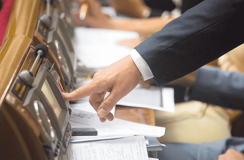 Изменения в Налоговый кодекс Украины не будут рассмотрены сегодня