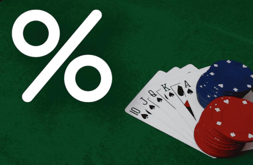 Известна новая дата заседания комитета по правкам в налогообложение доходов от организации азартных игр