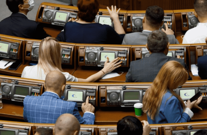 Несколько депутатов заблокировали закон об игорном бизнесе