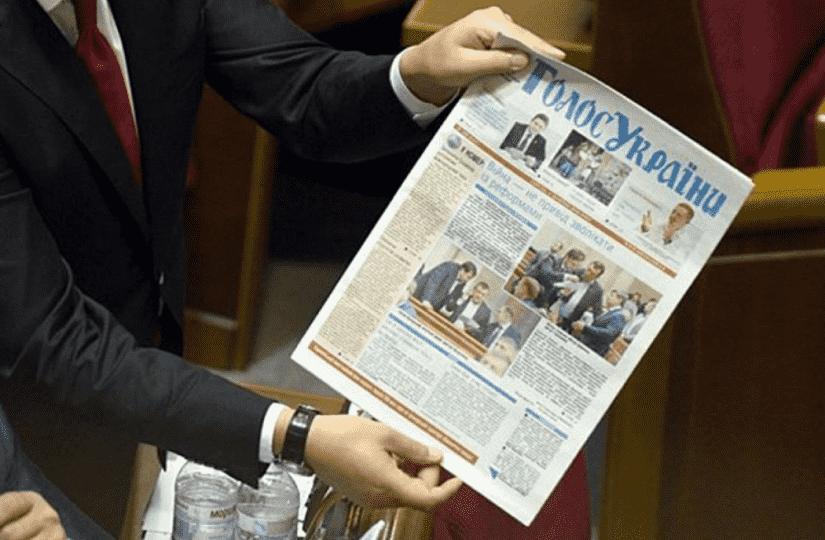 Текст закона №2285-д был опубликован в национальной газете