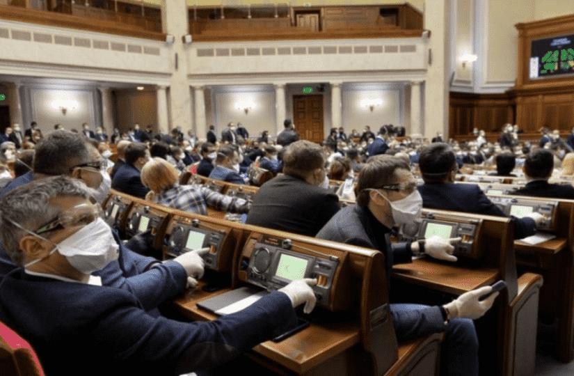 Народные депутаты хотят обжаловать решение президента касаемо легализации игорного бизнеса