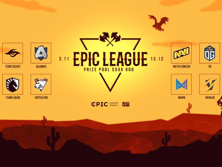 Второй сезон EPIC League по Dota 2: какие команды киберспорта примут участие