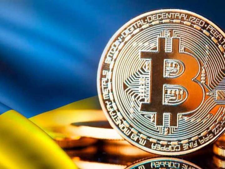 Легализация криптовалюты в Украине: что это значит для криптокомпаний?