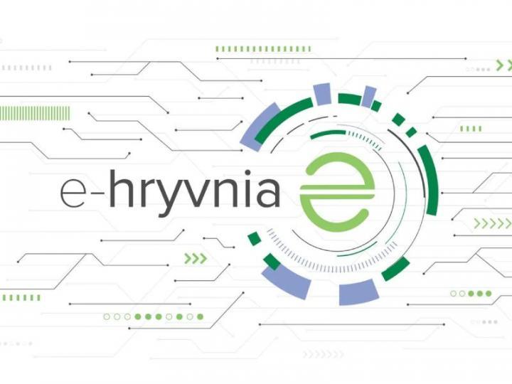 Блокчейн Stellar будут использовать для создания национальной цифровой валюты Украины