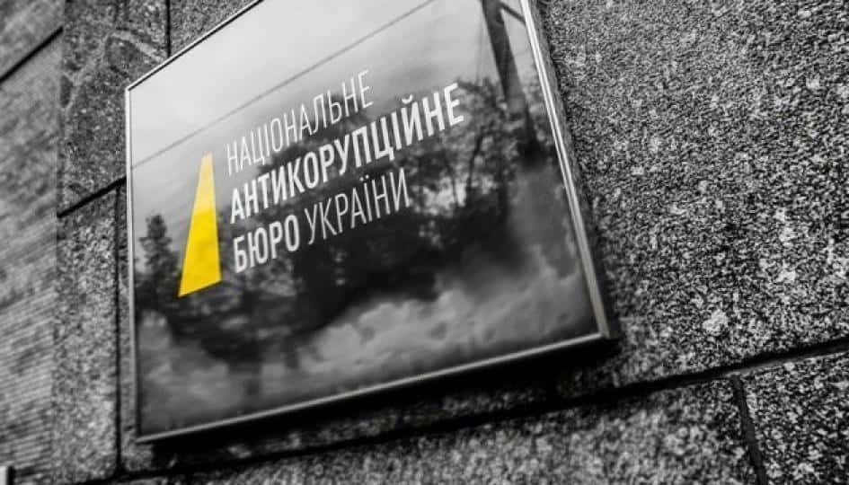 НАБУ обязали открыть уголовное производство против главы КРАИЛ Ивана Рудого и министра Кабмина