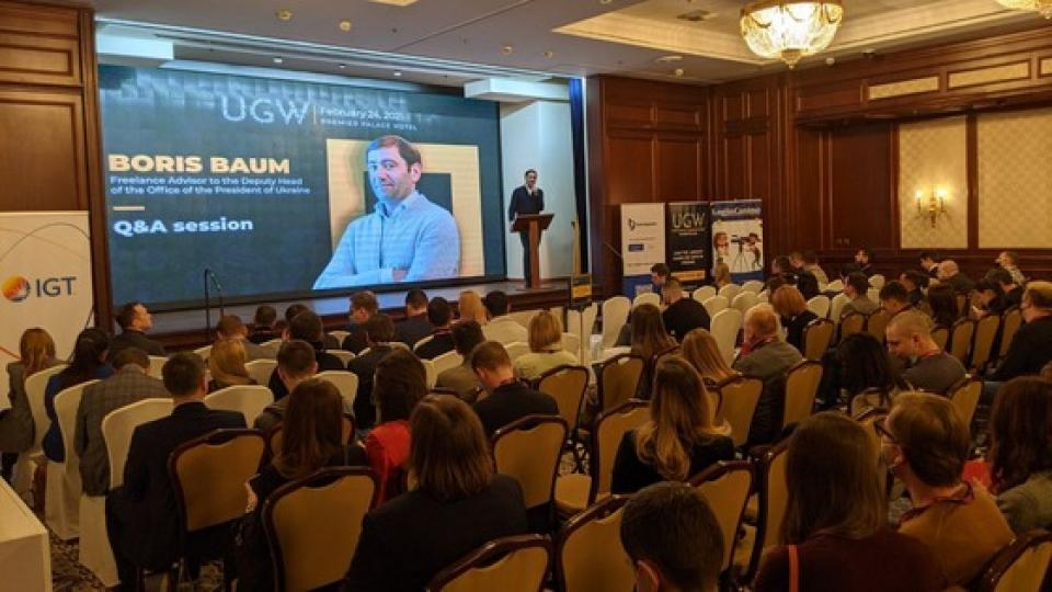Taxes on winnings, licenses with no work and certification - what was discussed at the Ukrainian Gaming Week conference