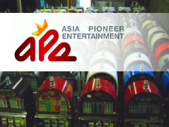 Asia Pioneer Entertainment запускает новый бизнес-сегмент из-за убытков от пандемии