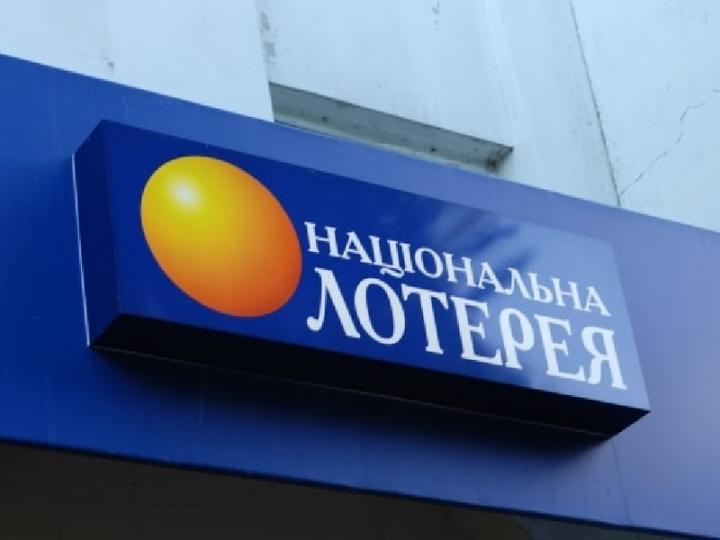 Украинец сорвал максимальный куш в Супер-лото