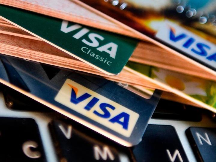 Австралийские банки хотят запретить азартные игры в кредит