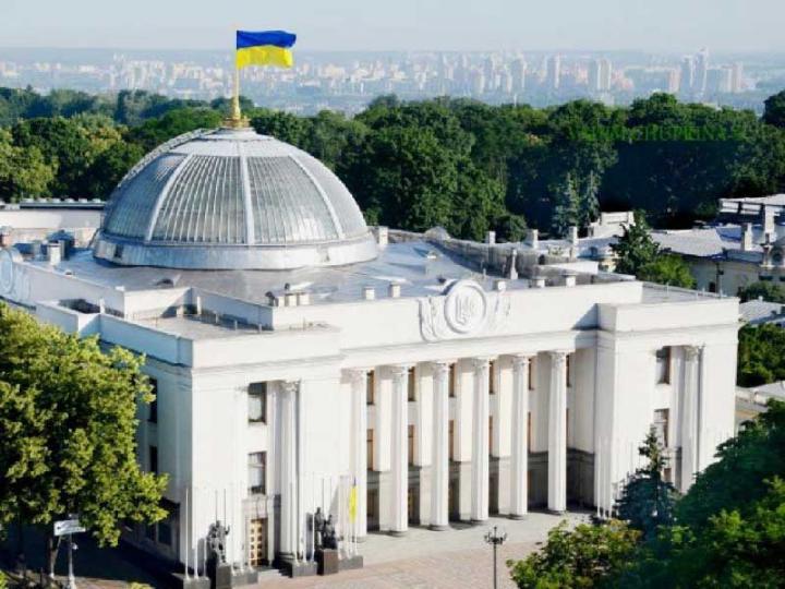Верховная Рада не приняла законопроект о реформировании КРАИЛ