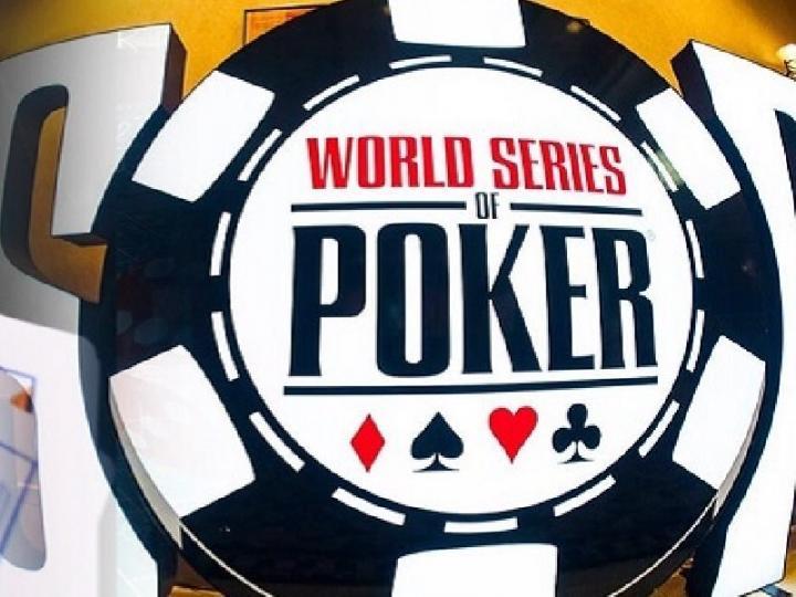 Мировая серия покера объявляет даты проведения событий