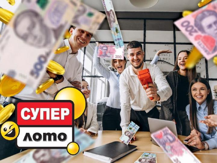 Супер-лото начало выплачивать победителю его 33 млн гривен