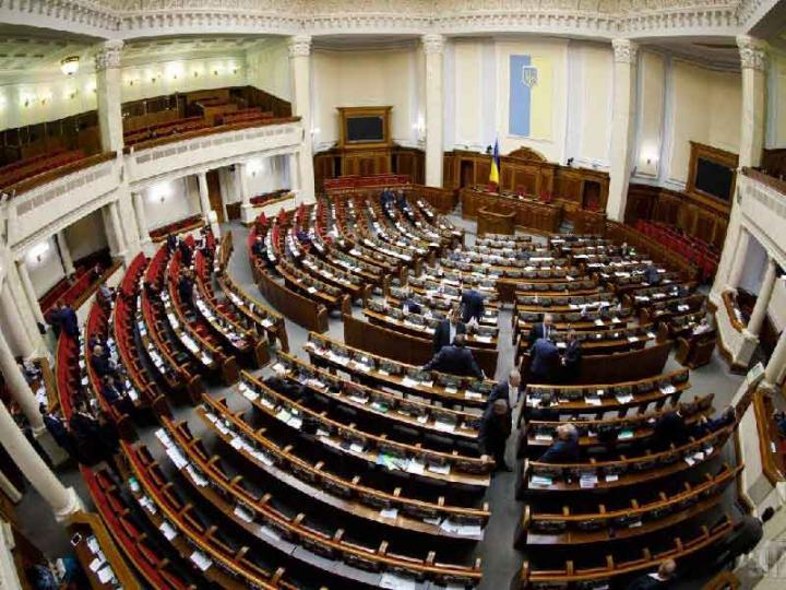 Голосование за законопроект 2713-Д снова перенесли