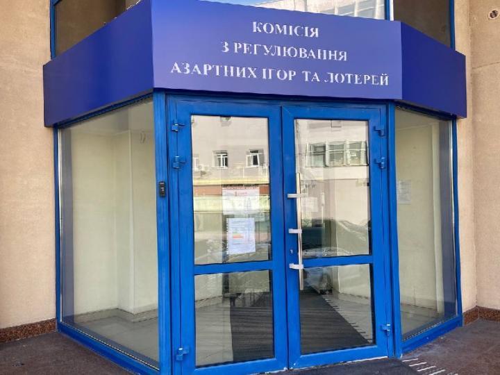 В Госбюджет поступило 40,2 миллионов гривен за лицензии