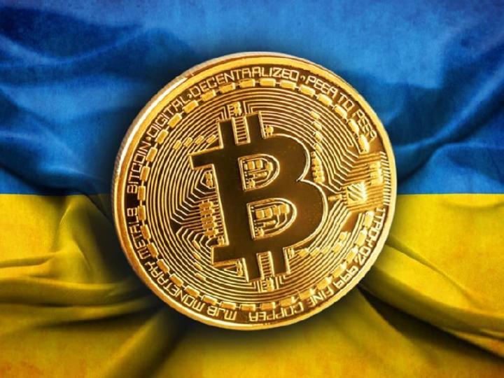 Украинское правительство презентовало дорожную карту криптовалютного рынка