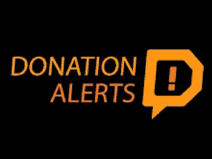 Донат Алертс: как настроить и вывести деньги