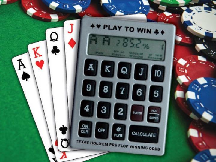 Математика и покер