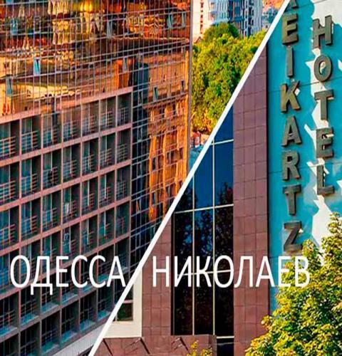 Нові ліцензії: гральні зали в Миколаєві та Одесі
